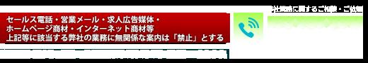 093-980-9347 福岡県北九州市八幡西区元城町7番1号