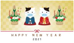 【謹賀新年】有限会社アイエムエムの気になるトコロ