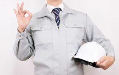 求職者必見!薬液注入工事の面接アピールポイント